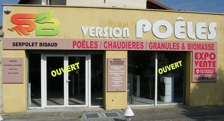 Showroom 27 bis avenue Alsace Lorraine à Bourgoin Jallieu (38)